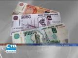02.02.2017 Символы на новых банкнотах номиналом в 200 и 2000 рублей