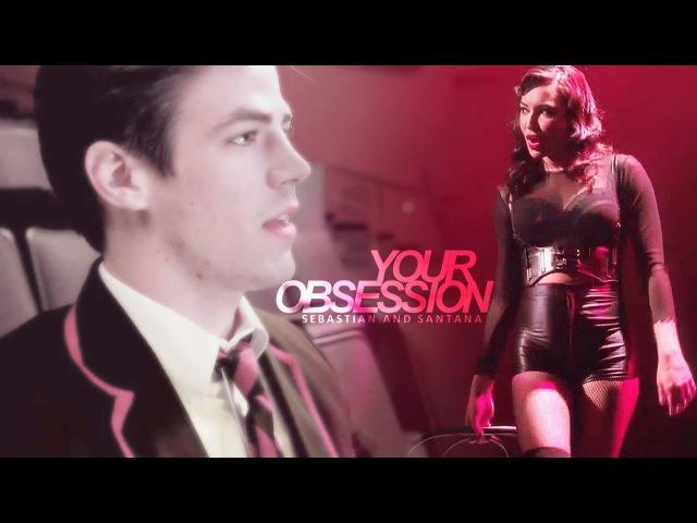 Sebastian santana i want to be your obsession