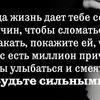 Роксолана Ким