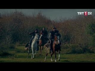 Diriliş Ertuğrul - Воскресший Эртугрул