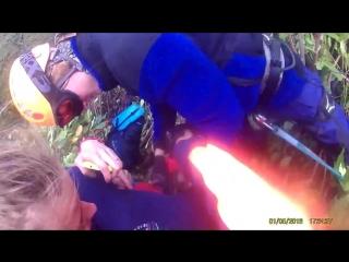 В Сочи медведь напал на 25-летнюю девушку-туристку (22.09.2016)