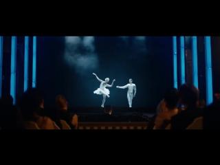 Ленинград - Экстаз