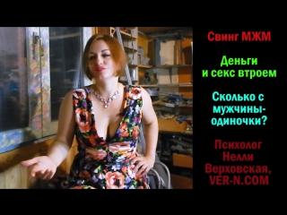 zhenshini-razvod-na-mzhm-video