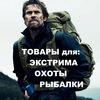 SvobodaSporta.ru интернет-магазин