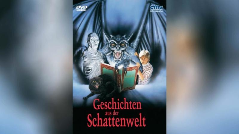 Сказки с темной стороны (1990) | Tales from the Darkside: The Movie