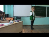 Сульбухаров Арслан Урал батыр на английском языке 6а кл Учалы Ахуново