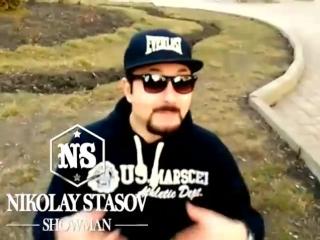 Ремейк клипа на песню Стаса Михайлова и Джигана.