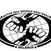 Белорусский Центр Крав Мага