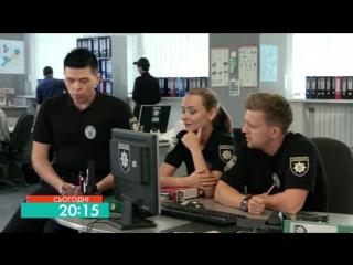 Болеющий Цопа СуперКопы. Второй сезон НЛО TV