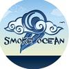Smoke Ocean lounge bar