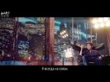 [WAO рус.саб] LuHan (鹿晗) - On Call