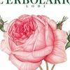 Натуральная косметика L'Erbolario (Л'Эрболарио)