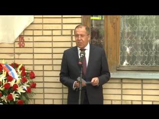 Выступление С.В.Лаврова в ходе церемонии открытия мемориальной доски В.В.Кузнецову, Москва, 18 июля 2017 года