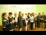 Прощай начальная школа! Дети из 4А поют песню своей первой учительнице Галине Николаевне.