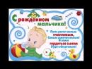 💕Выписка моего сыночка Ярослава 06.12.2016💕