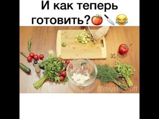 Еда я люблю тебя )