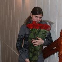 Надежда Якубова