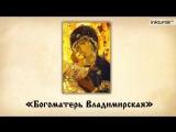 9 Достижения культуры Руси IX - начала XII века - 6 класс