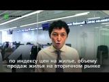 Азиз Бурканов, старший инвестиционный консультант ИК