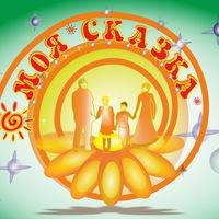 "Логотип ТКО-СЦ ""МОЯ СКАЗКА"" Самара"