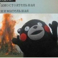 Марат Раскольников