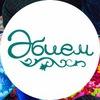 Әбием - самый теплый в мире бренд!