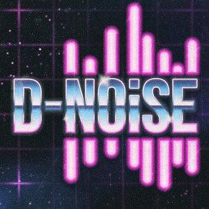 D-Noise