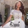 Свадебные Вечерние платья Новосибирск.Айми-Споса