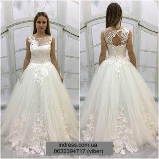 Свадебные платья группа в вк