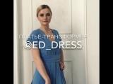 Платье-трансформер. Видео инструкция