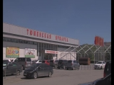 Всероссийская ярмарка в Тюмени-2017