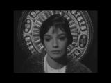 Интервью Мари Лафоре (1960)