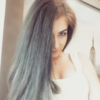 Кристина Грибанова