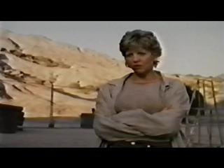 Ядерная скала / Dusting Cliff 7 (1996) rip by LDE1983