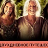 Концерты Дэвы Премал и Митена в России