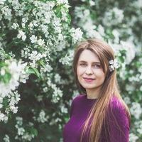 Юлия Бусарева