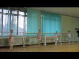Продолжение открытого урока в хореографической школе
