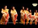 Танец регада Tribu Chekchouka en mode Reggada And Laâlaoui HD