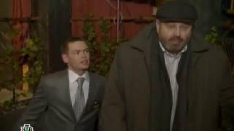 Государственная защита 3 сезон 9 серия (2013) Детектив