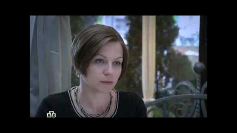 Государственная защита 3 сезон 3 серия (2013) Детектив