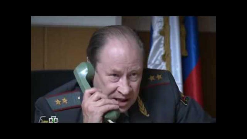Государственная защита 3 сезон 2 серия (2013) Детектив