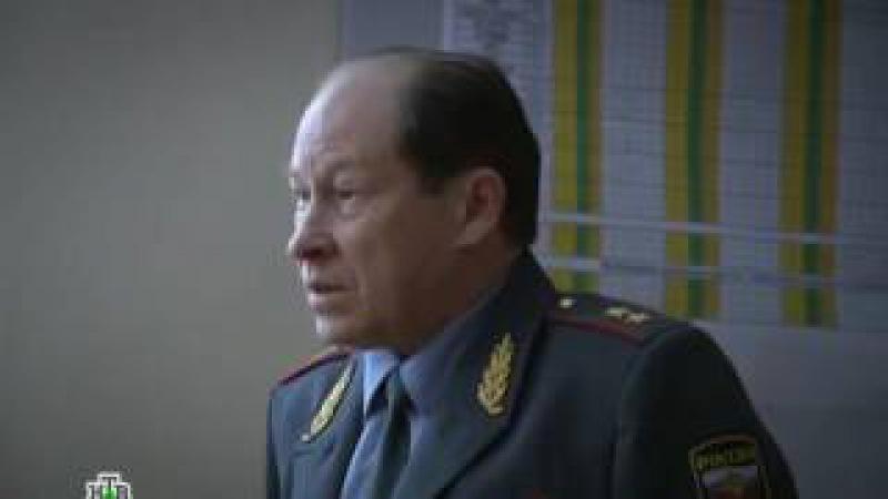 Государственная защита 3 сезон 5 серия (2013) Детектив