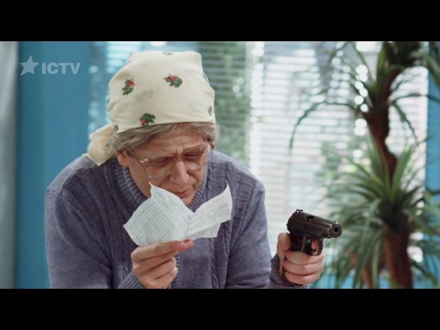 Как бабуля аптеку ограбила На троих 3 сезон 2 серия