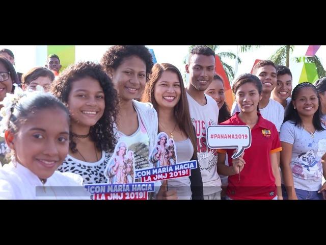 Официальное видео Приглашение на ВДМ в Панаму русские субтитры