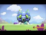 Бонстики 2 - Новые Бонстики уже летят на Землю!