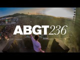 Group Therapy 236 with Above &amp Beyond and Way Out West