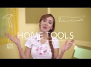 Weekly Portuguese Words with Jade Home Tools