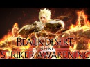 Black Desert Online Striker Awakening Trailer