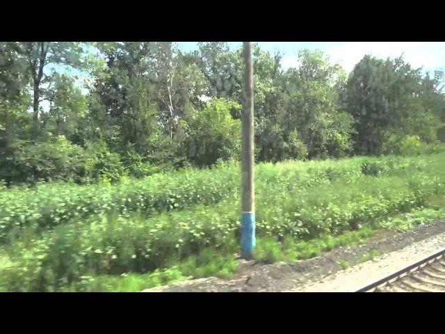 РЖД поезд 463 Подгорное - оп 776 км 35 часть