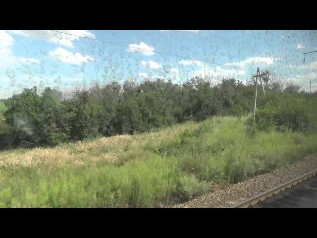 РЖД поезд 463 Россошь отправление 37 часть